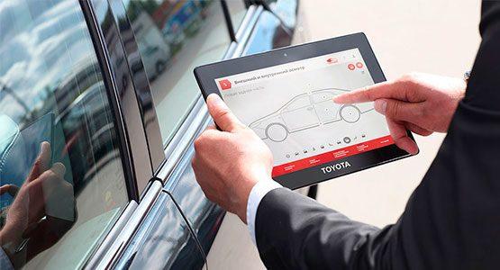 Оценка стоимости автомобиля в Сергиевом Посаде