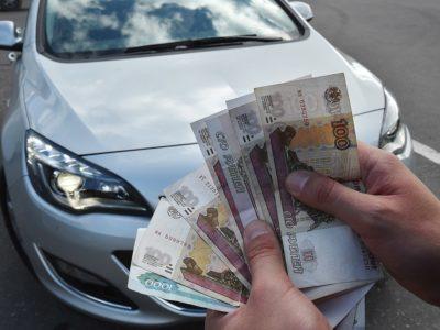 Продать авто без документов в Сергиевом Посаде